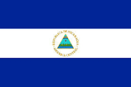 envios a nicaragua