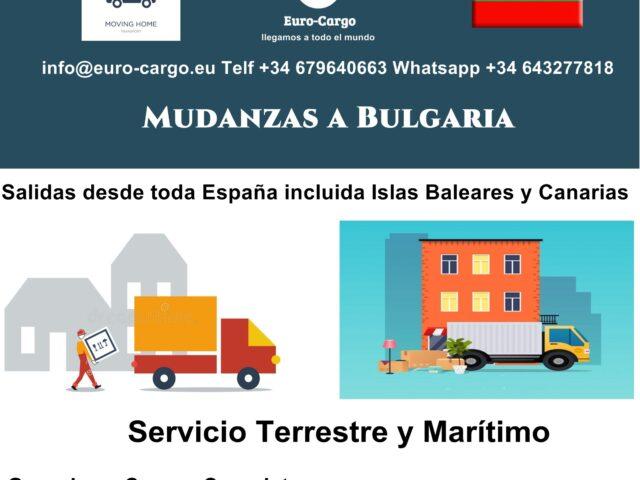 https://euro-cargo.eu/wp-content/uploads/2021/02/Mudanzas-a-Bulgaria-640x480.jpg